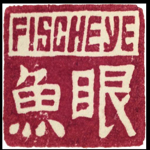 fischeye logo - rand transparent